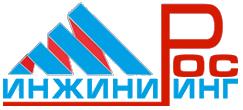 ООО «РосИнжиниринг»